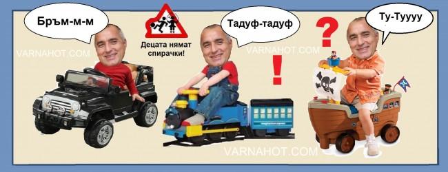 В добро психическо здраве ли е Бойко Борисов?