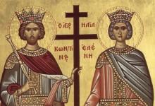 Днес почитаме Свети Константин и Елена