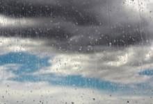 Времето днес: Седмицата започва с дъждове и студ! В планините – сняг