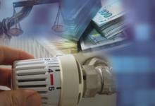 Родните абсурди: Цената на природния газ намалява, а КЕВР иска увеличаване на парното?!?