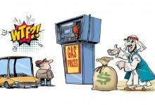 БПГА иска отмяна на изискванията за касовите бележки на горивата
