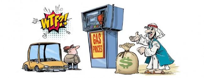 Саудитска Арабия ще поиска от ОПЕК ново увеличение на цената на петрола до $80 за барел