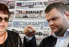 Семейни драми: Делян Пеевски уволни майка си
