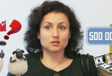 Половин милиард лева глоба от ЕС ни грози заради некадърност на министър Танева от кабинета Борисов 2