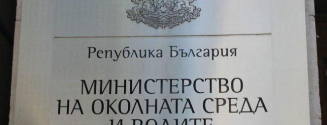 МОСВ напомня, че на 27 ноември изтича срокът за регистрация на кладенци