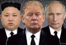 Тръмп иска помощ от Путин за Северна Корея