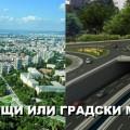 69197_varna