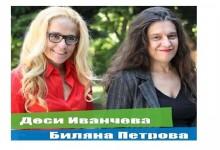 Делото за подкуп срещу Иванчева и Петрова тръгва на втора инстанция