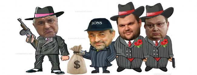 Доган срещу Пеевски и Борисов – Битка за оцеляване!