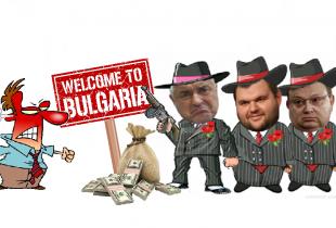 Да, България е най-мутренската и свинска държава!