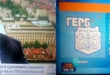 ЛЪЖА! Портних не се явил на дебата уж заради среща с Борисов, който по това време бе на живо по Нова
