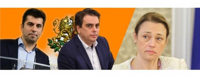 От ИТН преживяха катарзис и изведнъж харесаха Кирил Петков и Асен Василев