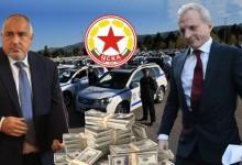 Даде ли Бойко Борисов европейски пари на Гриша Ганчев, за емблемата на ЦСКА?