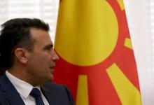 """Ще стане ли Македония """"Илинденска Македония""""?"""