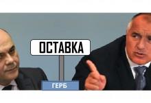 Започна се: Заради протестите на родителите на деца с увреждания хвръкна главата на министър Бисер Петков