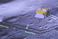 Китай публикува снимки от Луната