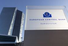 ЕЦБ поставя 5 български банки под надзор