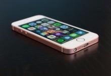 Apple пускат нов вариант на хитовия iPhone SE