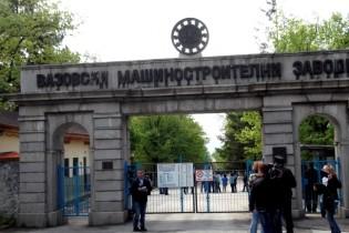 ВМЗ-Сопот излиза на протест