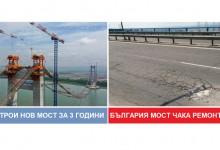 Догодина Румъния ще завърши най-скъпия мост над Дунав! У нас Аспарухов мост чака ремонт 9 години!