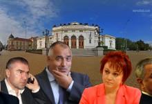 Кои ще бъдат следващите депутати (пълният списък)