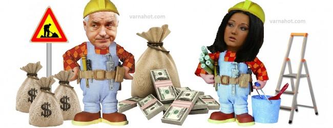 Служебният премиер Герджиков: Има злоупотреба с парични средства по програмата за саниране