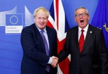 Има сделка за Брекзит!