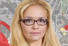 Десислава Иванчева се връща в битката за София