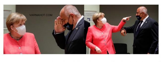 Немската ZDF за България: Държава като кочина