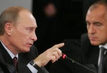 """Путин: """"Европа няма като България да покаже неспособност да защити своите интереси"""""""