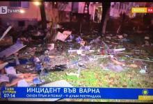 Апартамент се взриви във Владиславово! 11 души са в болница, а една жена е в неизвестност
