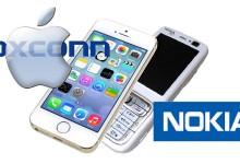 Производителят на I-Phone купува марката NOKIA от Microsoft за 350 млн.$