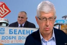След оставката на Борисов: Най-накрая са повдигнати обвинения на Румен Овчаров за далавери в АЕЦ Белене
