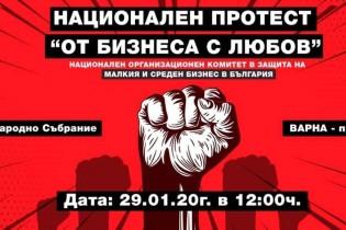 Малкият и среден бизнес излизат на протест в София и Варна срещу въвеждането на спорната Наредба Н-18