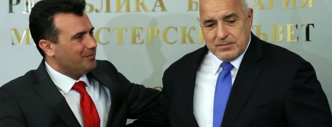 Борисов се забърка в нов скандал. След Сърбия вече сме в обтегнати отношения и с Македония