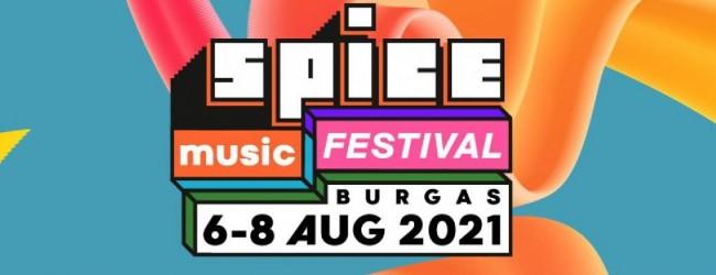 В Бургас започва SPICE Music Festival 2021