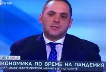 Наглост! Според министър Караниколов отговорността за кредитите в ББР не е негова, а е само на банката