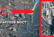 АПИ изчакаха да махнат КПП-тата, за да започнат ремонта на 180 метра от Аспарухов мост