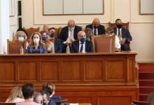 Правителството на Борисов оцеля и този път! Вотът на недоверие не мина