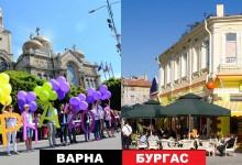 Иде война Варна – Бургас. Двата града попадат в общ район. Варна или Бургас? Кой ще оглави новия район?