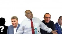 Кой е взел на прицел премиера Борисов?