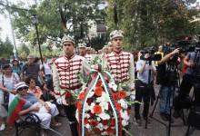 Честваме 134 години от Съединението на България
