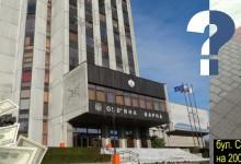 Варна – градът с най-добра Градска Среда?!? Реалните резултати – нагледно в една снимка.