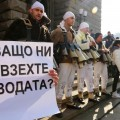 991-ratio-pernik-protest (1)