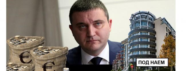 Проветряване? Живеещият на аванта бивш финансов министър Владислав Горанов се завръща!