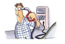 Очаква ли се сериозно поскъпване на петрола?