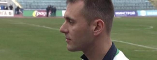Съдията Драгомир Драганов отмени мача между Дунав и Славия заради наводнен терен