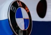 BMW ще съкрати 10 000 работни места