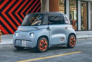Citroen пуска нов бюджетен модел Ami One