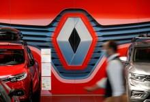 Renault ще съкрати 15 000 служители в подразделенията си в целия свят